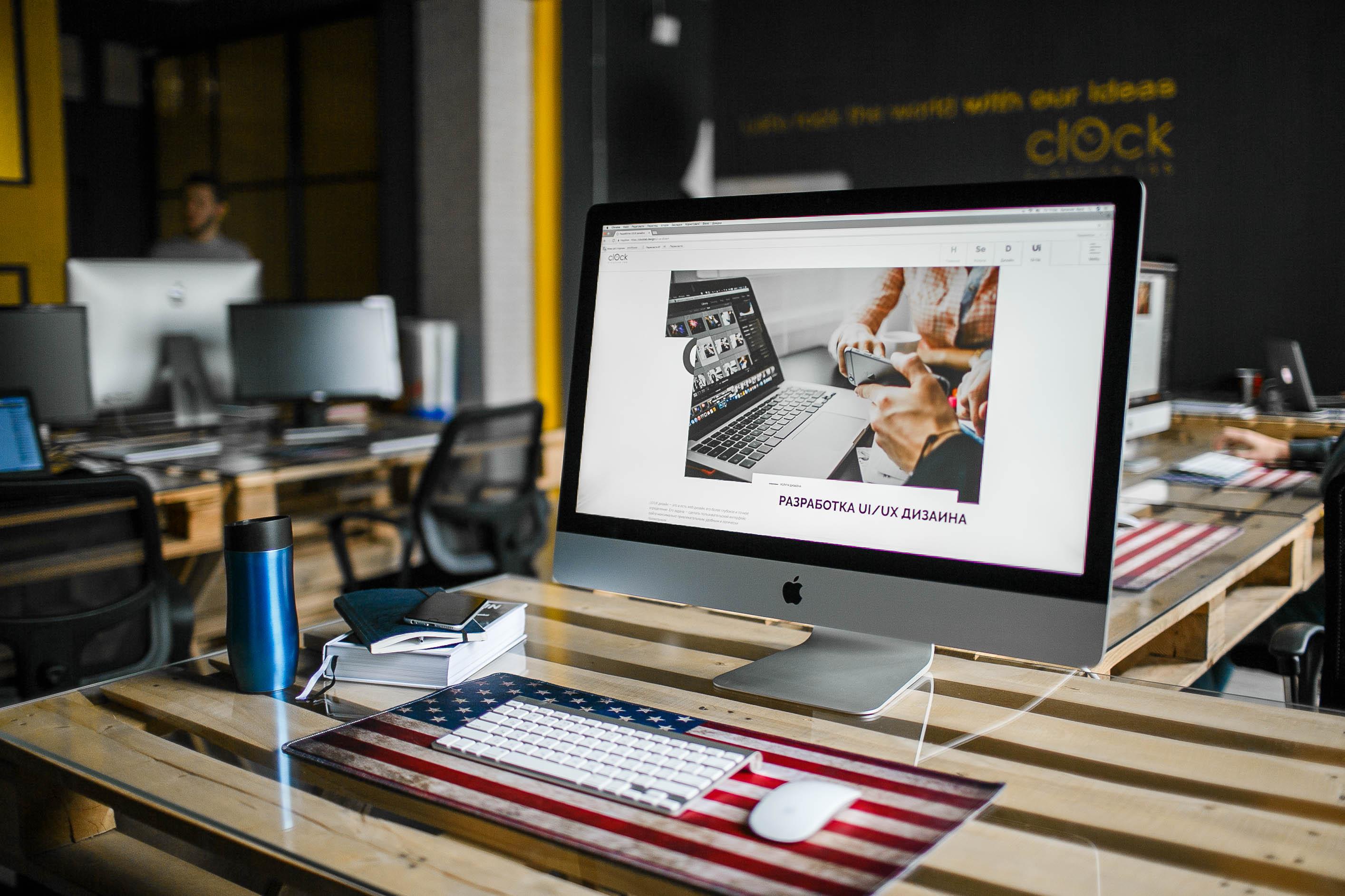 Разработка ui ux дизайна (web дизайна) фото 1